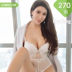 HuaYang 花漾show Vol.270 欧范美女 乔安娜 首套写真