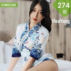 HuaYang 花漾show Vol.274 玥儿玥er 古典旗袍气质美女