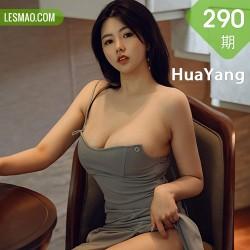 HuaYang 花漾show Vol.290 娜露selena 吊裙深v魅惑 西双版纳旅拍