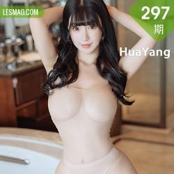 HuaYang 花漾show Vol.297 朱可儿 诱惑连体衣袜 轻薄通透轻裹娇躯