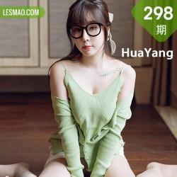 HuaYang 花漾show Vol.298  总裁和职员 双重视觉 王雨纯