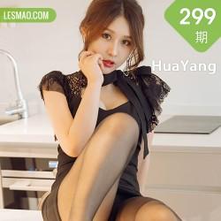 HuaYang 花漾show Vol.299 徐安安 黑丝美臀