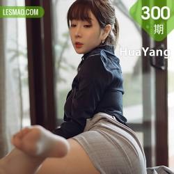 HuaYang 花漾show Vol.300 总裁和职员 王雨纯  双重视觉