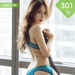 HuaYang 花漾show Vol.301 蓝色蕾丝内衣 徐安安