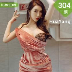 HuaYang 花漾show Vol.304 尤妮丝 妩媚礼裙翘臀