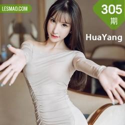HuaYang 花漾show Vol.305 周于希 米色吊裙修长美腿