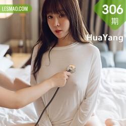 HuaYang 花漾show Vol.306 居家风格私房魅惑 王雨纯