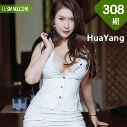 HuaYang 花漾show Vol.308 霸道总裁御姐 尤妮丝 白色ol