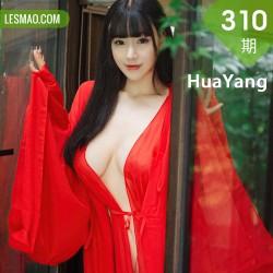 HuaYang 花漾show Vol.310 古典长裙动人 朱可儿