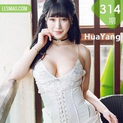HuaYang 花漾show Vol.314 朦胧肉丝美腿 朱可儿