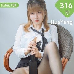 HuaYang 花漾show Vol.316 周大萌 职场秘书ol
