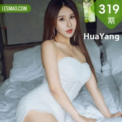 HuaYang 花漾show Vol.319 香肩美腿 徐安安 杭州旅拍