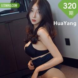 HuaYang 花漾show Vol.320 丝丝妩媚 玥儿玥er 清零透彻