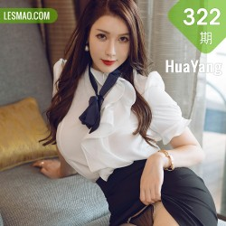 HuaYang 花漾show Vol.322  熟女爆乳 尤妮丝  性感短裙