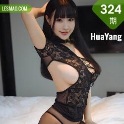 HuaYang 花漾show Vol.324 丰腴童颜巨乳 朱可儿