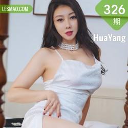 HuaYang 花漾show Vol.326 吊裙和朦胧丝袜 果儿