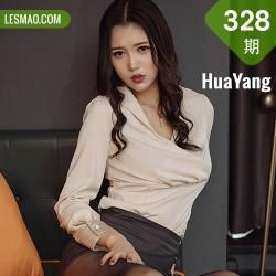 HuaYang 花漾show Vol.328 陈一涵 ol风格御姐