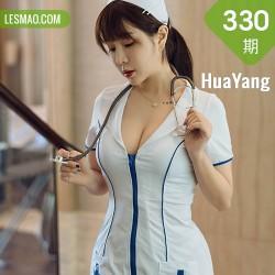 HuaYang 花漾show Vol.330 性感护士 王雨纯