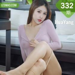 HuaYang 花漾show Vol.332 透视爆乳 徐安安