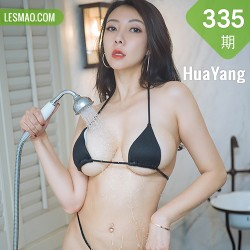 HuaYang 花漾show Vol.335 三点式内衣湿身 果儿 杭州旅拍