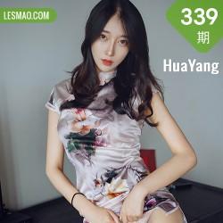HuaYang 花漾show Vol.339  古典旗袍 玥儿玥er娇躯制服