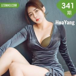 HuaYang 花漾show Vol.341 美腿吊裙  凯竹廿十