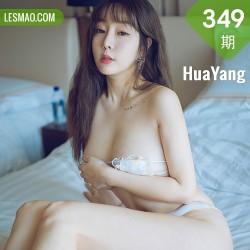 HuaYang 花漾show Vol.349 王雨纯 轻透薄纱三点式比基尼