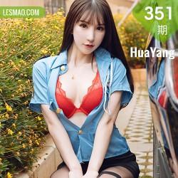 HuaYang 花漾show Vol.351 周于希 情趣制服与黑丝娇躯