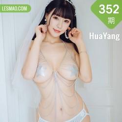 HuaYang 花漾show Vol.352 婚纱第二季系列 朱可儿
