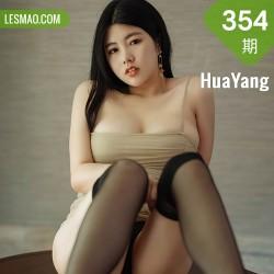 HuaYang 花漾show Vol.354 超低深v裙 娜露