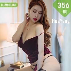 HuaYang 花漾show Vol.356  猩红吊裙肥臀婀娜 尤妮丝