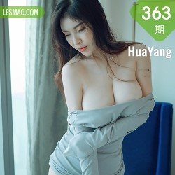 HuaYang 花漾show Vol.363 巨乳乳神 赵惟依coco 巨乳酥胸