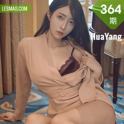 HuaYang 花漾show Vol.364 秀美身姿 玥儿玥er 厦门旅拍