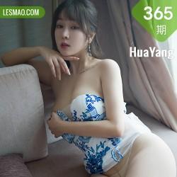 HuaYang 花漾show Vol.365 青花瓷紧身衣爆乳 王雨纯