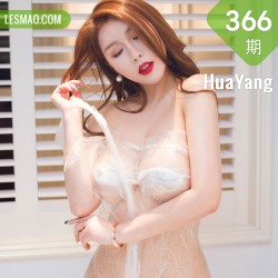 HuaYang 花漾show Vol.366 浴室保鲜膜魅惑 尤妮丝egg