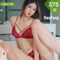 HuaYang 花漾show Vol.375 镂空内衣 方子萱 性感私房写真