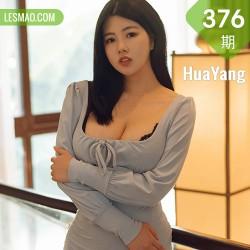 HuaYang 花漾show Vol.376   爆乳气质萝莉 娜露