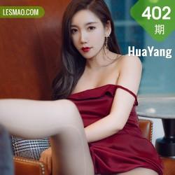HuaYang 花漾show Vol.402 鲜艳猩红吊裙 艾静香 澳门旅拍写真