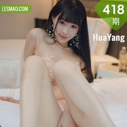 HuaYang 花漾show Vol.418 粉色内衣系列 朱可儿Flower 澳门旅拍写...
