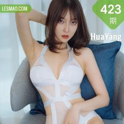 HuaYang 花漾show Vol.423 丽质美人 玥儿玥er