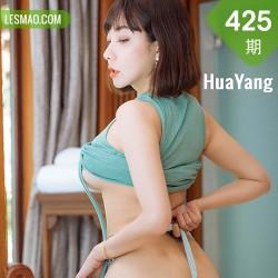 HuaYang 花漾show Vol.425 御姐气息 果儿Victoria 西双版纳旅拍