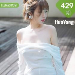 HuaYang 花漾show Vol.429 透视毛衣 王雨纯 西双版纳旅拍33