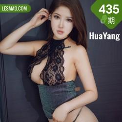 HuaYang 花漾show Vol.435 浑圆美臀 小海臀Rena 性感写真33