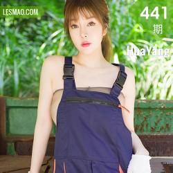 HuaYang 花漾show Vol.441 透视毛衣 王雨纯 西双版纳旅拍33