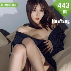 HuaYang 花漾show Vol.443 极致丝袜 玥儿玥er 桂林旅拍22