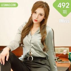 IMiss 爱蜜社 Vol.492 黑丝美腿 lavinia肉肉
