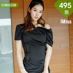 IMiss 爱蜜社 Vol.495 韵味旗袍美腿 方子萱