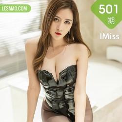 IMiss 爱蜜社 Vol.501 皮革连体衣 蜜桃cc 气质美女写真