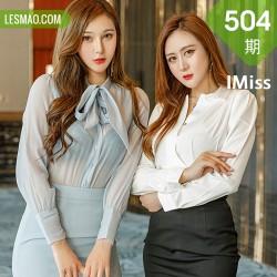 IMiss 爱蜜社 Vol.504 肉肉和蜜桃cc 模特合辑
