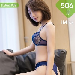 IMiss 爱蜜社 Vol.506 九月生 黑短期黑丝秘书